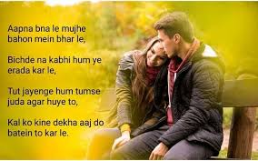 """<img src=""""r2.jpg"""" alt=""""Love Quotes in hindi pic"""">"""
