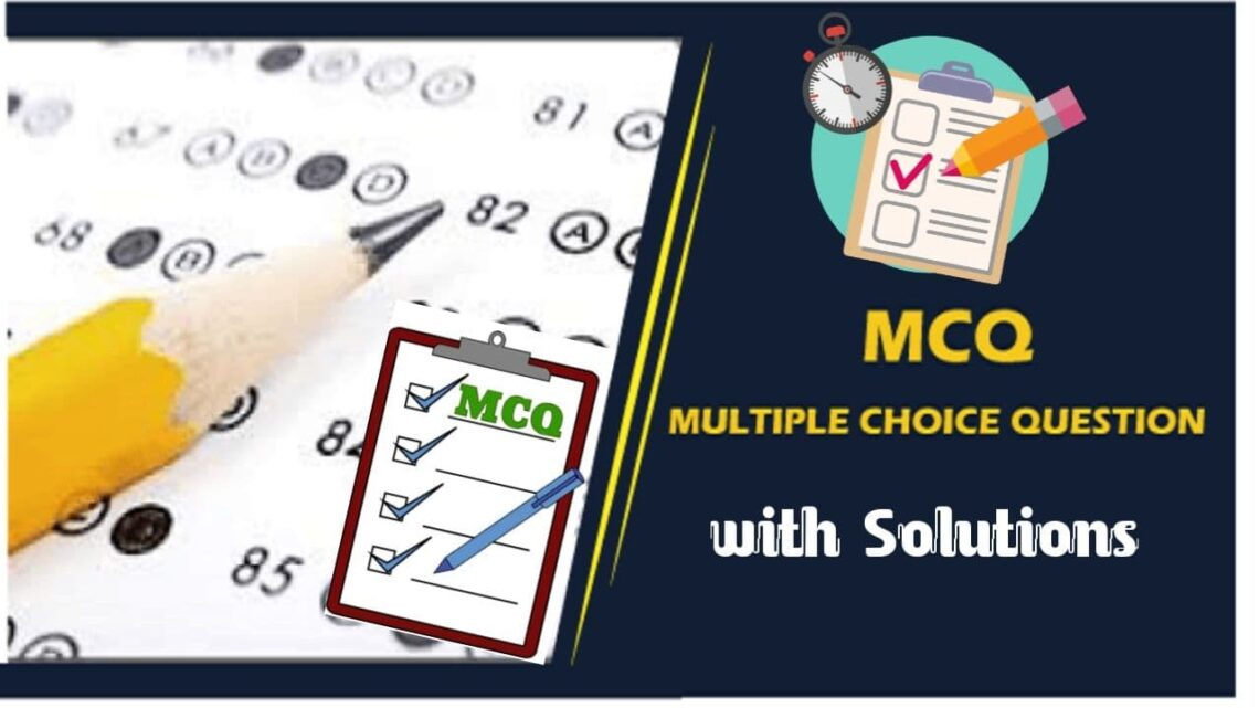 Digital Image Processing MCQ (Multiple Choice Questions)